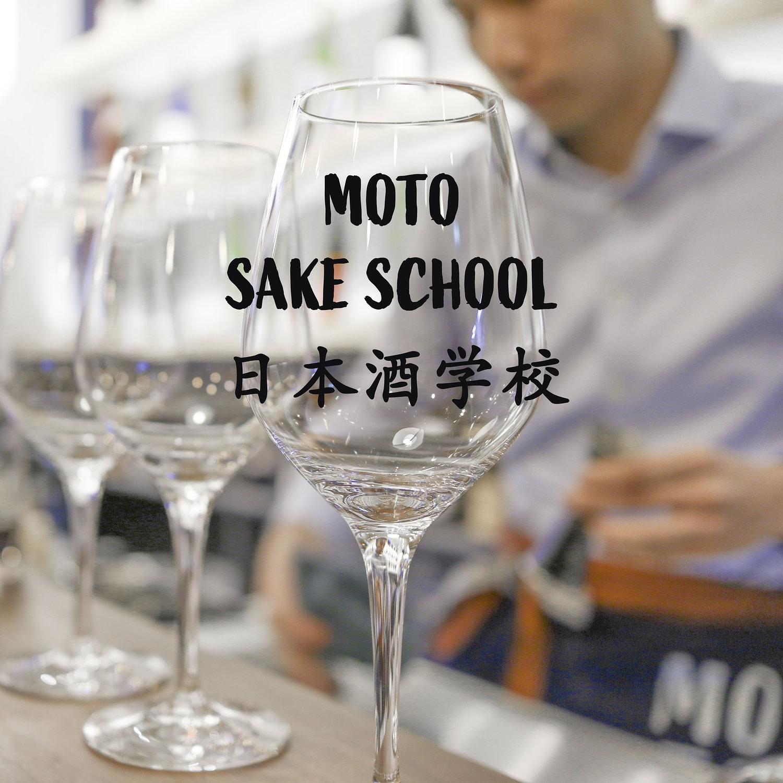 Moto Sake School